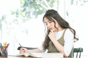 英語コーチング 勉強法