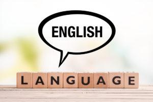 ブロック ENGLISH LANGUAGE